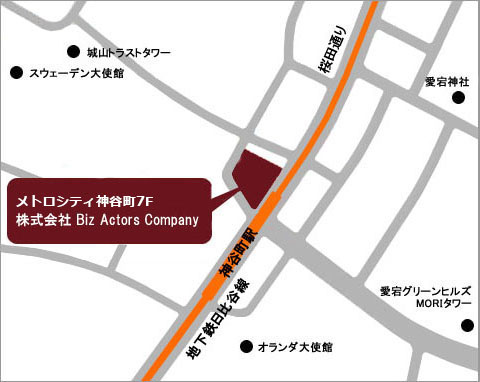 Biz Actors Company地図